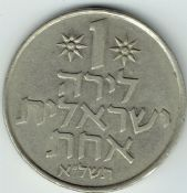 Israel, One Lira 1971, VF, WO2814
